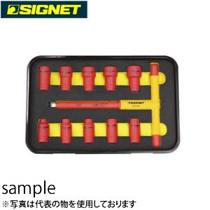 シグネット E81511 11PCS 3/8DR 絶縁ソケットセット(T型ハンドル) [代引不可商品]