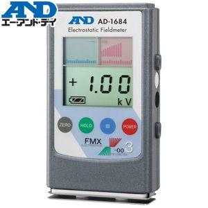 エー・アンド・ディ(A&D) AD-1684 非接触式静電気測定器