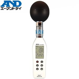 エー・アンド・ディ(A&D) AD-5695A 黒球型熱中症指数モニター JIS B 7922準拠(クラス2)