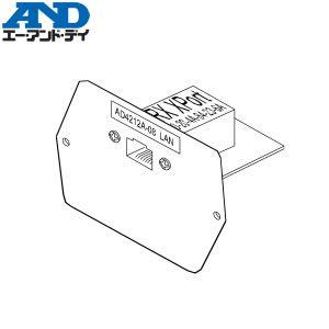 エー・アンド・ディ(A&D) AD4212A-08 イーサネット・インタフェース (データ収集ソフトWinCT-Plus付)
