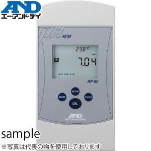 エー・アンド・ディ(A&D) AP-50 デスクトップPHメータ pH標準電極付属(AX-APA50-3)