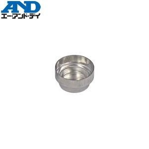 エー・アンド・ディ(A&D) AX-ROUND-PAN-L 分析用アルミ丸皿(大)φ15mm、0.8ml 100個セット