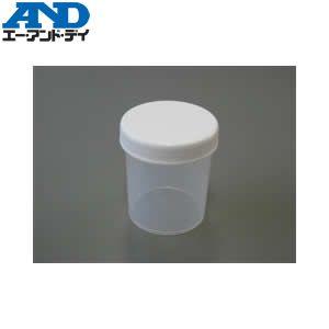 エー・アンド・ディ(A&D) AX-SV-39 プラスチック保存容器:容量約120ml、20個セット