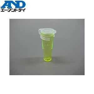 エー・アンド・ディ(A&D) AX-SV-58 サンプル容器:容量2ml、100個セットフタ付