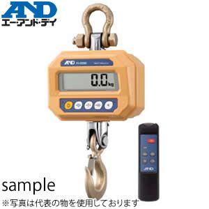 エー・アンド・ディ(A&D) FJ-K100i 小型軽量防塵・防水クレーンスケール [ひょう量:100kg]