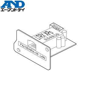 エー・アンド・ディ(A&D) FXi-08-JA イーサネット・インタフェース(データ収集ソフトWinCT-Plus付)