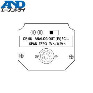 エー・アンド・ディ(A&D) GP-06 アナログ電圧出力(0~1V/0.2~1V) カレントループ