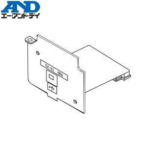 エー・アンド・ディ(A&D) GX-02 USBインタフェース(2m ケーブル付) <クイックUSB>