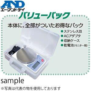 エー・アンド・ディ(A&D) HL-2000i-JAC 防塵・防水コンパクトスケール バリューパック [ひょう量:2000g]