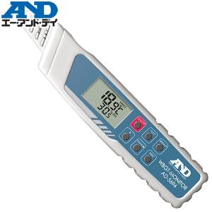 エー・アンド・ディ(A&D) AD-5694 携帯型熱中症指数モニター