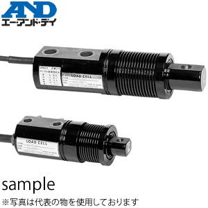 エー・アンド・ディ(A&D) LBP-10 密閉構造ビーム型ロードセル 引張・圧縮両用 定格容量(質量):100kN(10.20t)