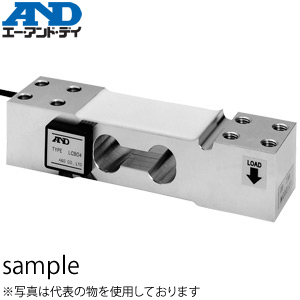 エー・アンド・ディ(A&D) LCB04-K150L シングルポイント型ロードセル 引張・圧縮両用 定格容量(質量):1.5kN(153.0kg)
