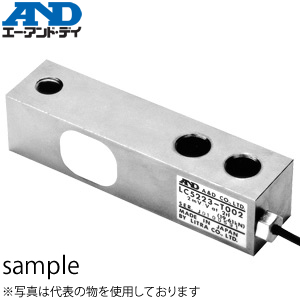 エー・アンド・ディ(A&D) LCM19-K500 ビーム型ロードセル 引張・圧縮両用 定格容量(質量):5kN(509.9kg)