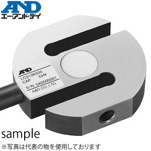 エー・アンド・ディ(A&D) LCS15-T002 S字型ステンレス製ロードセル 引張タイプ 定格容量(質量):20kN(2.039t)
