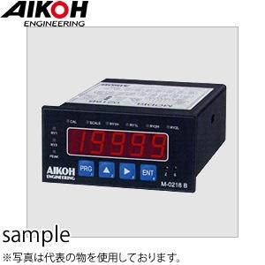 アイコーエンジニアリング MODEL-0218B ロードセル用デジタル表示計