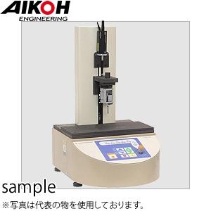 アイコーエンジニアリング MODEL-1305VR 小型卓上荷重試験器