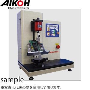 アイコーエンジニアリング MODEL-1605IIV/NF JIS鉛フリーはんだ試験方法対応試験装置