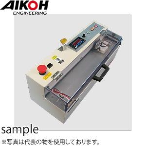 アイコーエンジニアリング MODEL-2165P エンボス・キャリアテープ剥離試験器