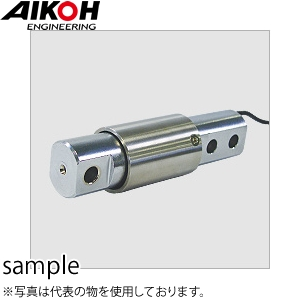 アイコーエンジニアリング MODEL-CB-500K ロードビーム(5KN)
