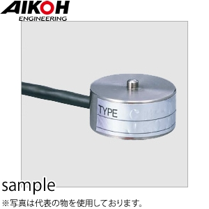 アイコーエンジニアリング MODEL-CM-2K 超小型圧縮用ロードセル
