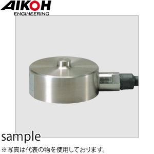 アイコーエンジニアリング MODEL-DCD-20T 高性能圧縮用ロードセル