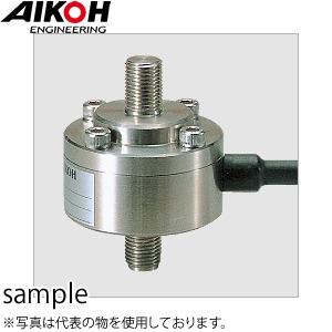 アイコーエンジニアリング MODEL-DUD-2T 小型高性能引張圧縮用ロードセル