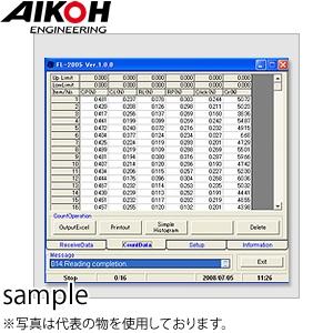 アイコーエンジニアリング FL-2005 RX-FL用ソフトウェア(RX-OP-2付)