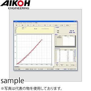 アイコーエンジニアリング FS-700 Win用PCソフト