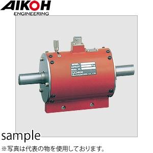 アイコーエンジニアリング MODEL-QR-10K 回転型トルクメータ(100Nm)