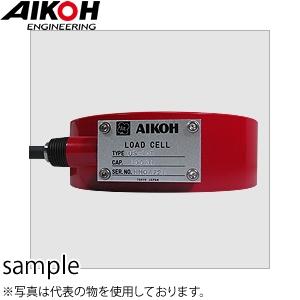 アイコーエンジニアリング MODEL-US-2T 引張圧縮用ロードセル