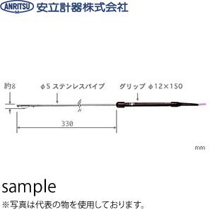 安立計器 305K-TC1-ASP 一般静止表面用センサ パイプ内面用 パイプ形状:約100°