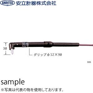 安立計器 346E-TC1-ASP 一般静止表面用センサ 微小表面用・金属表面 パイプ形状:90°