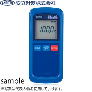 安立計器 HD-1100E ハンディタイプ温度計 センサ別売