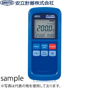 安立計器 HD-1201K ハンディタイプ温度計 センサ別売 アナログ出力1mV/℃付