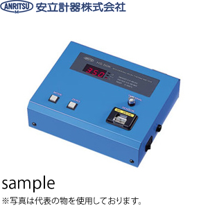 安立計器 HS-50K はんだコテ温度計 センサ別売