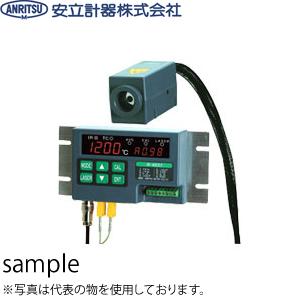 安立計器 R-4601 設置タイプ放射温度計 電圧出力 出力:1mV/℃