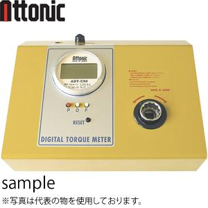 アトニック ADT-C10 デジタルトルクチェッカー 計測表示範囲:0.100~1.000N・m