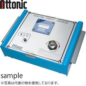 アトニック DTC-200 デジタルトルクチェッカー 計測表示範囲:2.0~20.0N・m