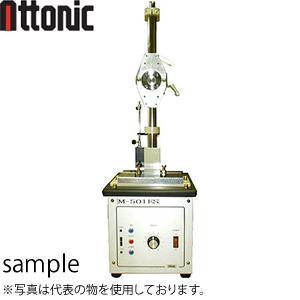 アトニック アトニック M-501E2S M-501E2S 電動式縦型荷重測定スタンド 反転機構付きタイプ 最大荷重:500N, F. A. Greetings:83f565d8 --- officewill.xsrv.jp