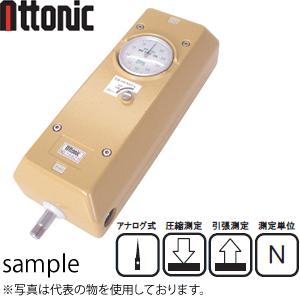 アトニック MPL-3KN 大型プッシュプルテスター 最大測定値:3KN