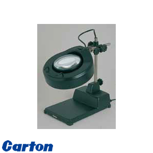 カートン光学(Carton) M1240 デスクルーペ ライト付拡大鏡 2倍