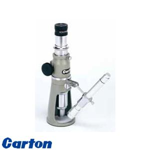 カートン光学(Carton) M1744 ニューショップマイクロ(携帯型) 100倍(スケール付)