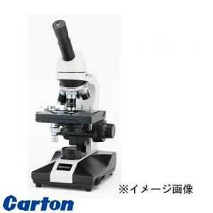 カートン光学(Carton) M9270 生物顕微鏡 タイプ CBM-EX6