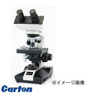 カートン光学(Carton) M9272 生物顕微鏡 双眼タイプ CBMB-EX6