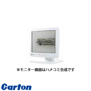カートン光学(Carton) XR7046 液晶カラーモニター(10.4型)EIZO FDX1002