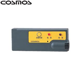 新コスモス XA-370(b) ポケット型ガス警報器