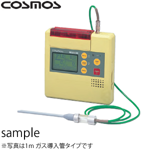 新コスモス XP-302M-B-1 3ガス(イソブタン) マルチ型ガス検知器 1m導入管