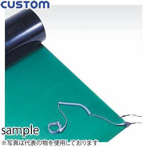 カスタム(CUSTOM) AS-501-0.8M テーブルマット