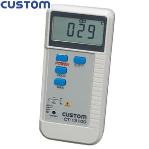 カスタム(CUSTOM) CT-1310D 1ch式デジタル温度計(工業用)