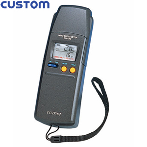 カスタム(CUSTOM) CW-20 熱線式 デジタル風速計/温度計
